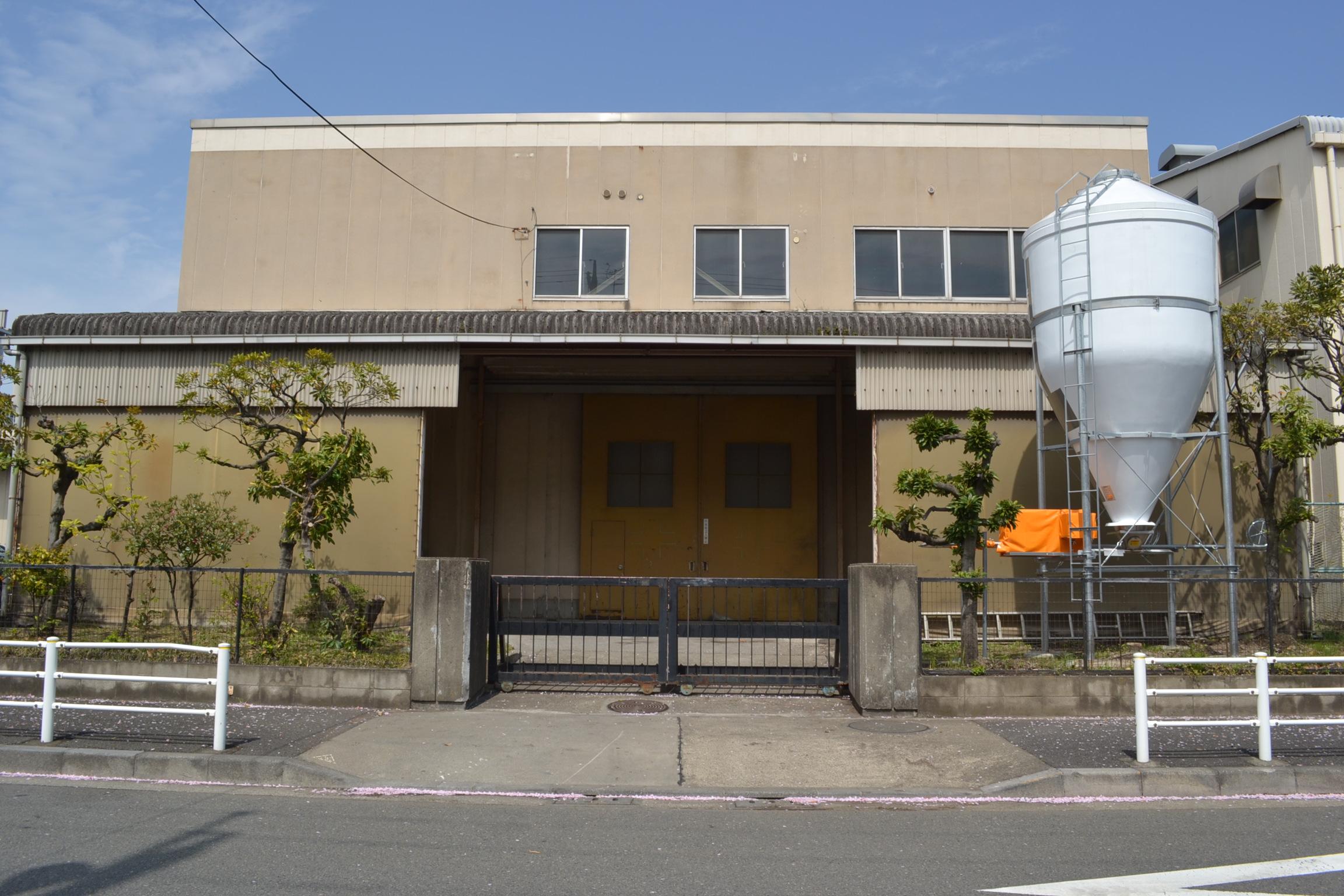 株式会社エコ・フード 東京工場